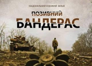 Український детектив покажуть в Чернівцях безкоштовно