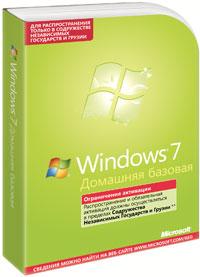 Microsoft Windows 7 Домашняя базовая версія 32-bit Rus - 856 грн