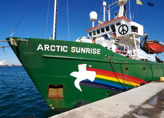 ������� � �Arctic Sunrise� ������ ������� ��������