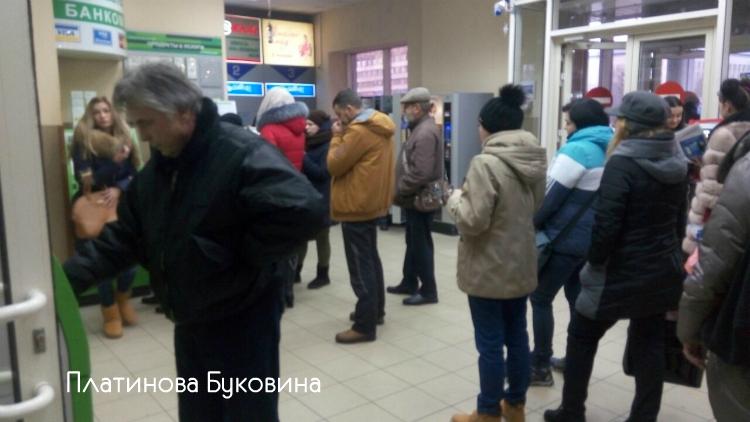 Из-за ажиотажа сбанкоматами «Приватбанка» появились проблемы вОдессе